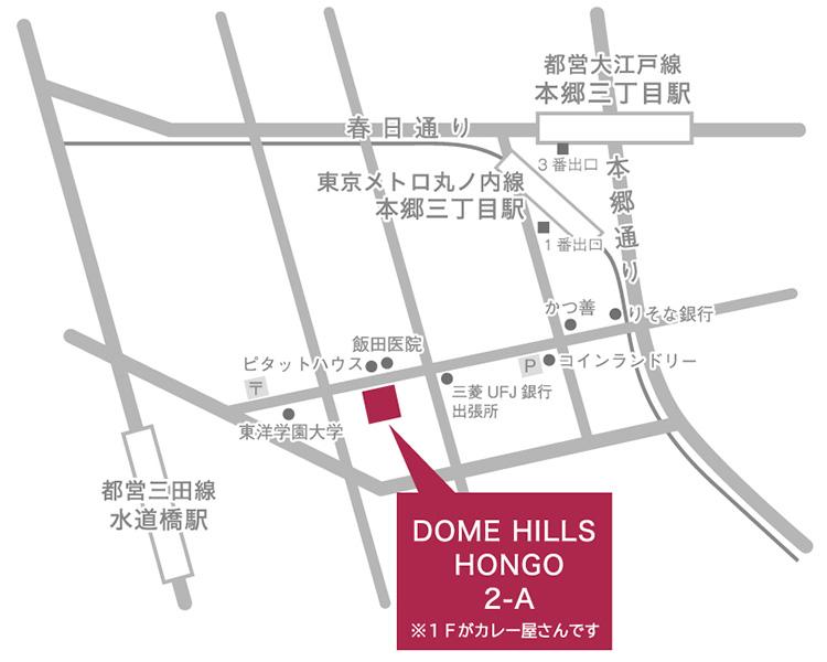 D&Sの地図
